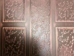 不锈钢蚀刻板-005